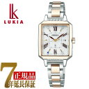 セイコー ルキア SEIKO LUKIAYASE LUKIA 25周年記念限定モデル ソーラー電波 レディース 腕時計 SSVW178
