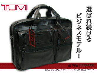 Tumi ALPHA T-Pass medium-screen laptop-slim-brief business bags briefs 96516 DH