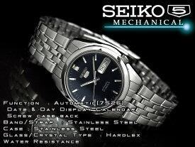 セイコー セイコー5 SEIKO5 セイコーファイブ メンズ 腕時計 SNK357 逆輸入セイコー 自動巻き メカニカル 機械式 オートマチック ネイビー メタルベルト SNK357K SNK357K1 3年保証 メンズ 腕時計 男性用 seiko5 日本未発売 ビジネス【あす楽】