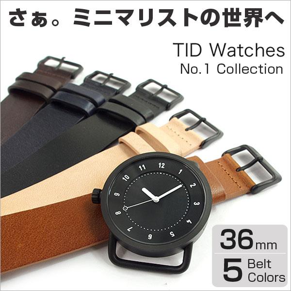 【TID Watches】ティッドウォッチズ 腕時計 36mm ブラック 時計 ティッド TIDウォッチ メンズ レディース ユニセックス 男女兼用 革 ベルト おしゃれ 北欧 アナログ 送料無料 ギフト プレゼントTID01 TID01-36BK TID01-36BK-L