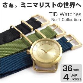 【TID Watches】ティッドウォッチズ 腕時計 36mm ゴールド 時計 ティッド TIDウォッチ メンズ レディース ユニセックス 男女兼用 ナイロン ベルト 送料無料 ギフト プレゼントTID01 TID01-36GD TID01-36GD-N