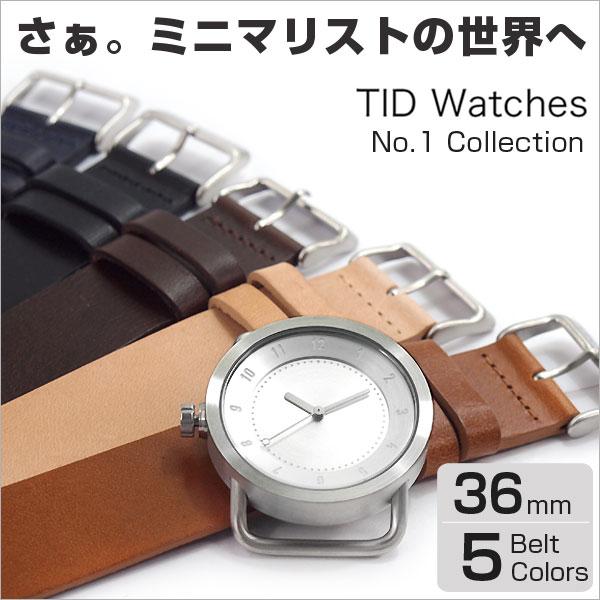 【TID Watches】ティッドウォッチズ 腕時計 36mm シルバー 時計 ティッド TIDウォッチ メンズ レディース ユニセックス 男女兼用 革 ベルト おしゃれ 北欧 アナログ 送料無料 ギフト プレゼントTID01 TID01-36SV