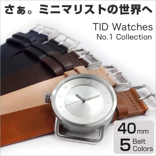 【TID Watches】ティッドウォッチズ 腕時計 40mm シルバー 時計 ティッド TIDウォッチ メンズ レディース ユニセックス 男女兼用 革 ベルト おしゃれ 北欧 アナログ 送料無料 ギフト プレゼントTID01 TID01-SV TID01-40SV