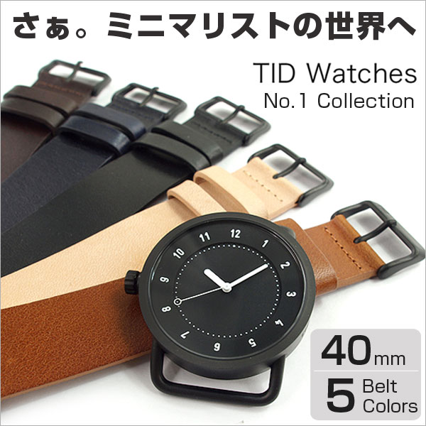 【TID Watches】ティッドウォッチズ 腕時計 40mm ブラック 時計 ティッド TIDウォッチ メンズ レディース ユニセックス 男女兼用 革 ベルト おしゃれ 北欧 アナログ 送料無料 ギフト プレゼントTID01 TID01-BK TID01-BK-L