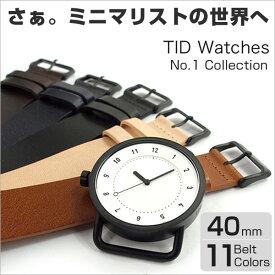 【TID Watches】ティッドウォッチズ 腕時計 40mm ホワイト 時計 ティッド TIDウォッチ メンズ レディース ユニセックス 男女兼用 革 ベルト アナログ 送料無料 ギフト プレゼントTID01 TID01-WH