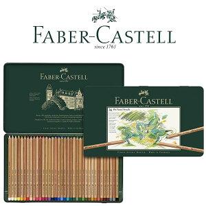 ファーバーカステル 色鉛筆 ピット パステル鉛筆 36色セット 缶入り 112136【取寄せ商品】【ネコポス不可】