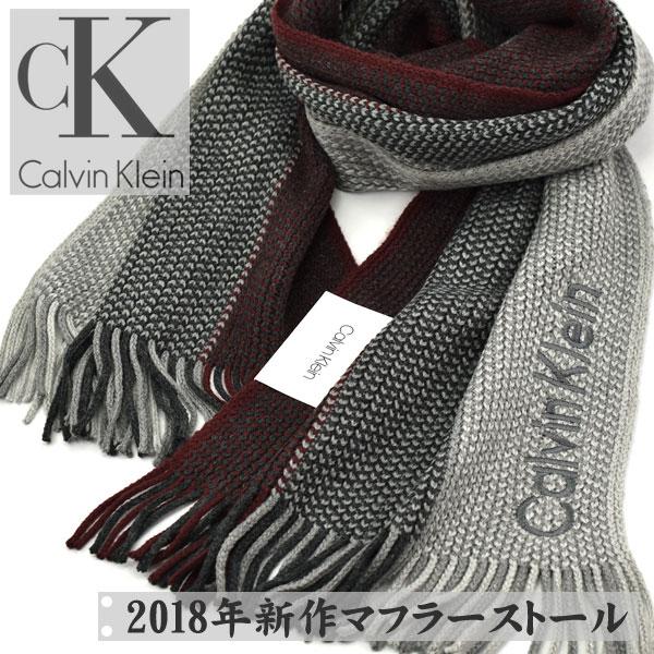 【ネコポス配送で送料無料】 Calvin Klein カルバンクライン メンズマフラー バーガンディ CK-83406-605-BG 【有料ラッピング不可】