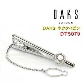 【DAKS】ダックス ネクタイピン 専用ボックス付き 白蝶貝 DT5079