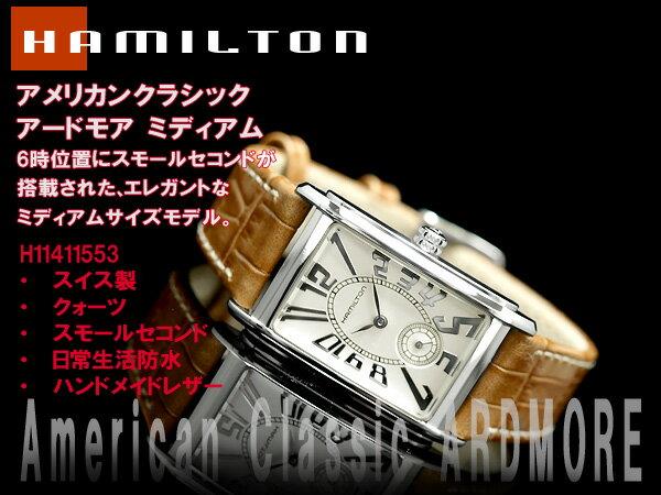 ハミルトン HAMILTON アードモア H11411553 メンズ 腕時計 ネコポス不可【あす楽】
