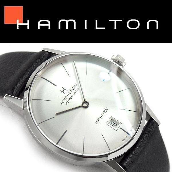 【Hamilton】ハミルトン アメリカンクラシック イントラマティック 手巻き付き自動巻き メンズ腕時計 シルバーダイアル ブラック レザーベルト H38455751【あす楽】