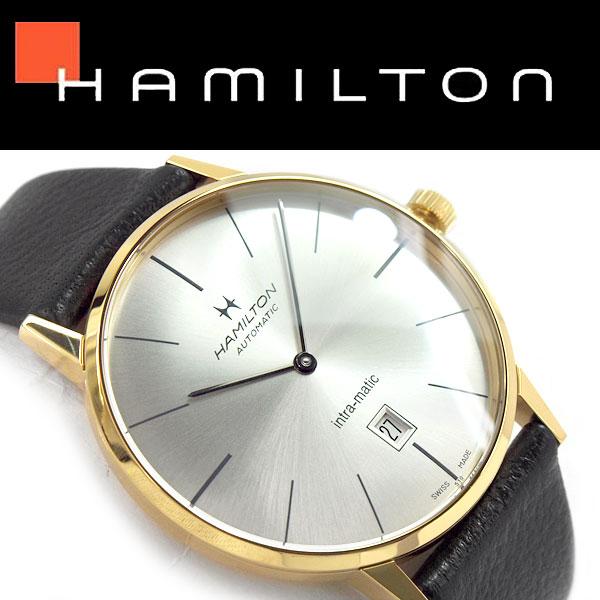 【Hamilton】ハミルトン アメリカンクラシック イントラマティック 手巻き付き自動巻き メンズ腕時計 シルバーダイアル ブラック レザーベルト H38735751【あす楽】