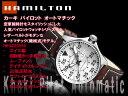 ハミルトン HAMILTON 自動巻き+手巻き式 ユニセックス機械式 カーキパイロット オートマチック ホワイトシルバーダイアル ダークブラウン レザーベルト H64425555 腕時計 ネコポス不可