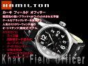 ハミルトン HAMILTON カーキ フィールド オフィサー オート H70615733 腕時計 ネコポス不可【あす楽】