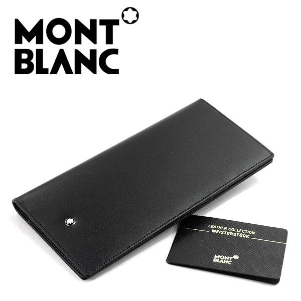 【MONTBLANC】モンブラン 30600 ウォレット 35790 メンズ 長財布 レザー 札入れ ブラック MB-35790【あす楽】