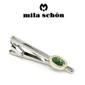 【mila schon】ミラショーン ネクタイピン 専用ボックス付き アズロマラカイト MST12002