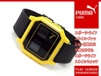 Puma thyme man and woman combined use watch FLAT SCREEN yellow X black PU910951002
