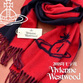 【送料無料】Vivienne Westwood 2018年新作 ヴィヴィアンウエストウッド ヴィヴィアン マフラー レディース ロゴ入り ストール 無地 レッド×ネイビー VV18-H201-RED【あす楽】