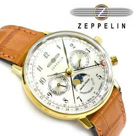 【ZEPPELIN】 ツェッペリン ヒンデブルグ クォーツ メンズ腕時計 シルバーダイアル ブラウンレザーベルト 7039-1【あす楽】