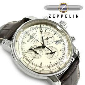 【ZEPPELIN】 ツェッペリン スペシャルエディション 100周年記念モデル クォーツ メンズ腕時計 クロノグラフ シルバーダイアル ダークブラウンレザーベルト 7680-1