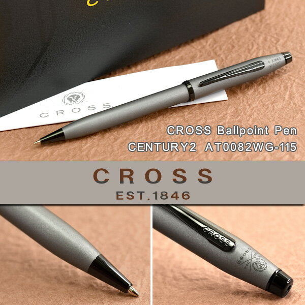 【スーパーセール限定割引商品】【CROSS】クロス CENTURY2 センチュリー2 ボールペン 油性 ガンメタルグレー AT0082WG-115