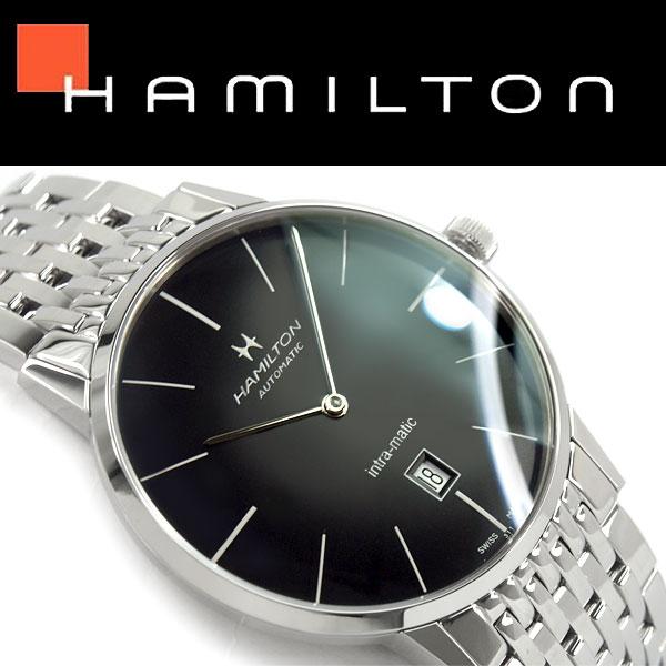 【Hamilton】ハミルトン アメリカンクラシック イントラマティック 手巻き付き自動巻き メンズ腕時計 ブラックダイアル ステンレスベルト H38755131【あす楽】