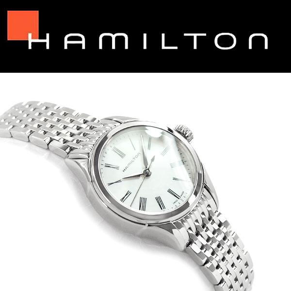 【Hamilton】ハミルトン アメリカンクラシック バリアント クォーツ レディース腕時計 ホワイトシェルダイアル ステンレスベルト H39251194【あす楽】