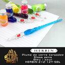Herbin 212 12t sbl a