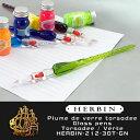 Herbin 212 30t gn a