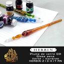 Herbin 213 41t an a