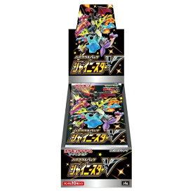 ポケモンカードゲーム ソード&シールド ハイクラスパック シャイニースターV vポケモン PO-154605 BOX