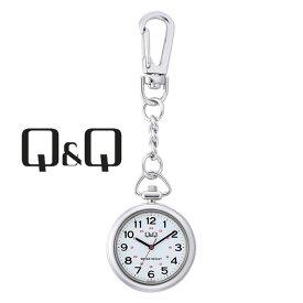 【ネコポス送料無料】【レビューを書いて1年保証】シチズン CITIZEN Q&Q キューキュー ポケットウォッチ クオーツ 懐中時計 QA72-204
