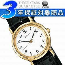 【SEIKO SPIRIT】セイコー スピリット クォーツ レディース 腕時計 SSDA030【ネコポス不可】