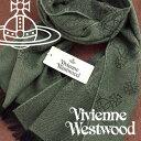 Vv-m201-green-a