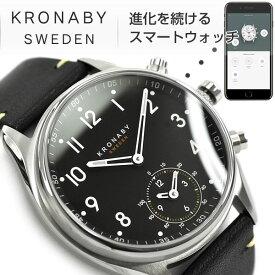 【KRONABY】クロナビー APEX エイペックスシリーズ スマートウォッチ Bluetooth対応 クオーツ 43mm メンズ 腕時計 レザーベルト A1000-1910