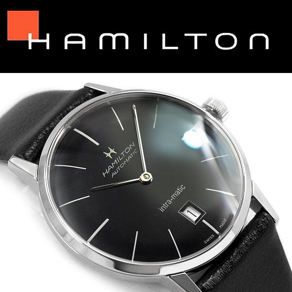 【HAMILTON】ハミルトン アメリカンクラシック イントラマティックオート メンズ 腕時計 アナログ 手巻き付き 自動巻きムーブメント ブラックダイアル ブラックレザーベルト スイス製 H38455731【あす楽】
