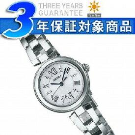 【SEIKO TISSE】セイコー ティセ ソーラー レディース腕時計 SWFA151【ネコポス不可】