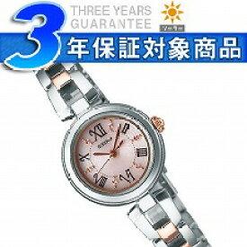 【SEIKO TISSE】セイコー ティセ ソーラー レディース腕時計 SWFA153【ネコポス不可】