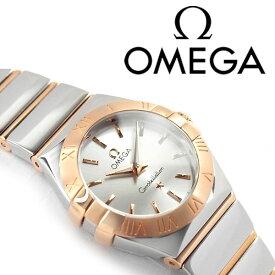 OMEGA オメガ コンステレーション レディース腕時計 ホワイトシルバー×ピンクゴールド ポリッシュ ステンレスベルト 123.20.24.60.02.003