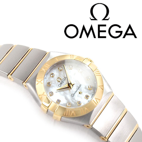 OMEGA オメガ コンステレーション クォーツ レディース腕時計 ダイヤモンド シェルダイアル シルバー×ゴールド ステンレスベルト 123.20.24.60.55.002 【ネコポス不可】