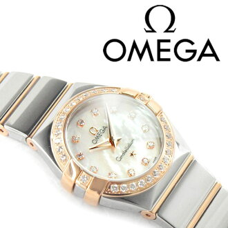 OMEGA Omega Constellation quartz ladies Watch Diamond dial shell-Pink / Silver polished stainless steel belt 123.25.24.60.55.005