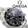 歐米茄歐米茄海馬專業 300 共軸自動繞線機械計時男士手錶黑色錶盤不銹鋼帶 212.30.42.50.01.001