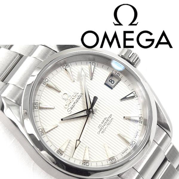 OMEGA オメガ シーマスター アクアテラ 自動巻き機械式 クロノメーター メンズ腕時計 ホワイトダイアル ステンレスベルト 231.10.39.21.02.001【ネコポス不可】