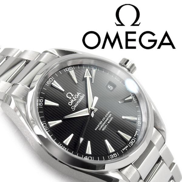 OMEGA オメガ シーマスター アクアテラ 600M 自動巻き機械式 メンズ腕時計 ブラックダイアル ステンレスベルト 231.10.42.21.01.003【ネコポス不可】