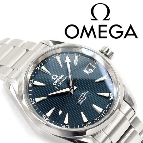 OMEGA オメガ シーマスター アクアテラ 自動巻き機械式 クロノメーター メンズ腕時計 ネイビーダイアル ステンレスベルト 231.10.42.21.03.001【ネコポス不可】