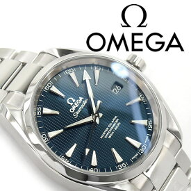 OMEGA オメガ シーマスター アクアテラ 自動巻き機械式 クロノメーター メンズ腕時計 ネイビーダイアル ステンレスベルト 231.10.42.21.03.003