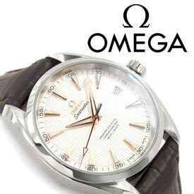 OMEGA オメガ シーマスター アクアテラ 自動巻き機械式 クロノメーター メンズ腕時計 ホワイトダイアル ダークブラウンレザーベルト 231.13.42.21.02.003