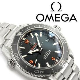 OMEGA オメガ シーマスター プラネットオーシャン 600M 自動巻き機械式 メンズ腕時計 ブラックダイアル ステンレスベルト 232.30.46.21.01.003
