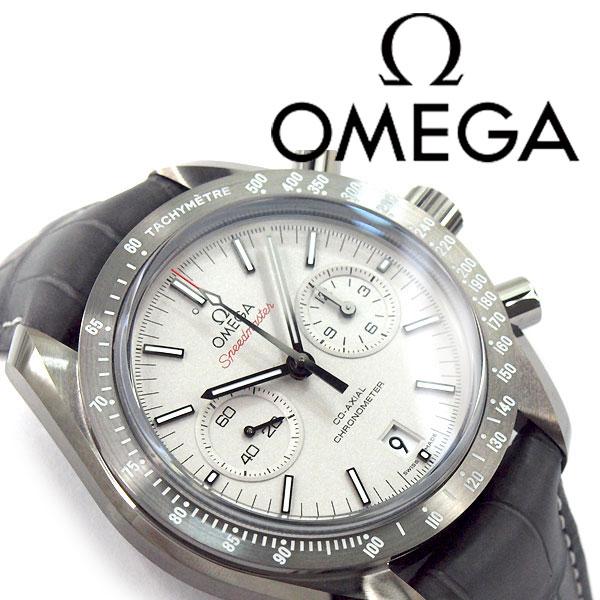OMEGA オメガ スピードマスター スピードマスター グレーサイド オブ ザ ムーン コーアクシャル 自動巻き機械式 クロノグラフ メンズ腕時計 グレーセラミック グレーレザーベルト 311-93-44-51-99-001