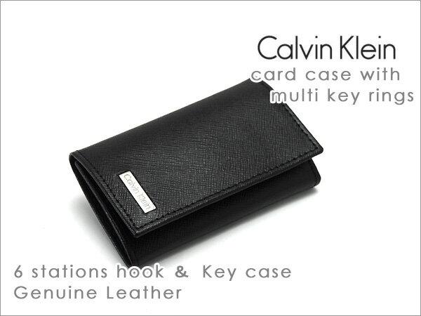 【Calvin Klein】カルバンクライン メンズ 6連フック キーケース ブラック レザー 79394【ネコポス不可】