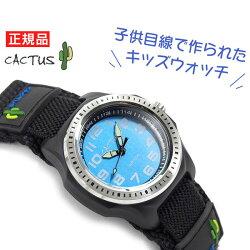 【CACTUS】カクタスマジックテープ式クォーツアナログキッズこども用腕時計ブラックCAC-45-M03